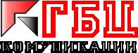 ГБЦ Комуникации - GBC Komunikacii